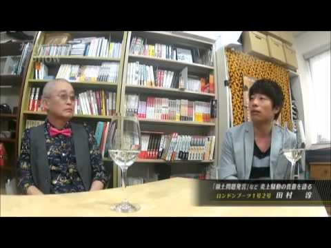 ロンブー淳「韓国スポンサーに降ろされた」 - YouTube