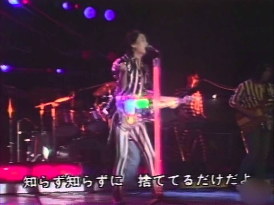沢田研二 恋のバッド・チューニング (1980) - YouTube
