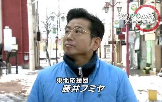 藤井フミヤが好きな人!