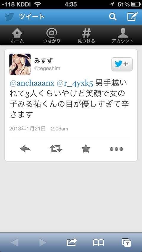 【AKB解雇か!?】手越祐也と北原里英、高城亜樹が合コン : AKB48速報