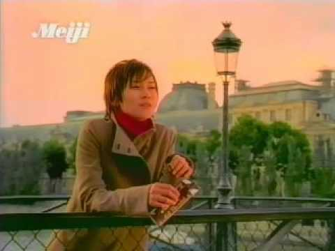 渡部篤郎+中谷美紀 Meiji CM(Precious Black&Milk Chocola) - YouTube