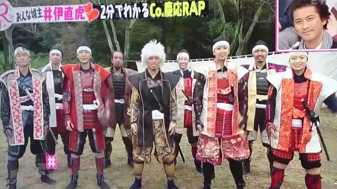 井伊直虎の障害をラップにして三田 - YouTube