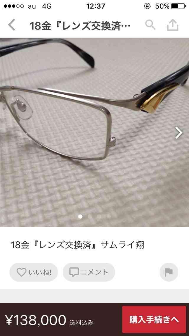 万引き画像を公開した眼鏡販売店 嫌がらせ電話が相次ぐ