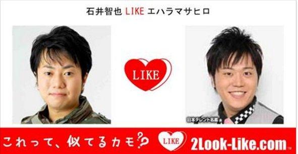 俳優の遠藤要が当面謹慎処分 違法賭博報道受け 所属事務所が発表