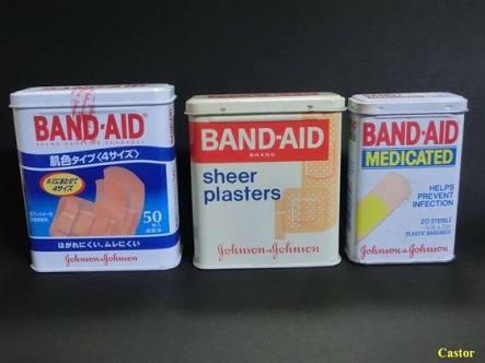 カットバン、バンドエイド、絆創膏、なんて言いますか?