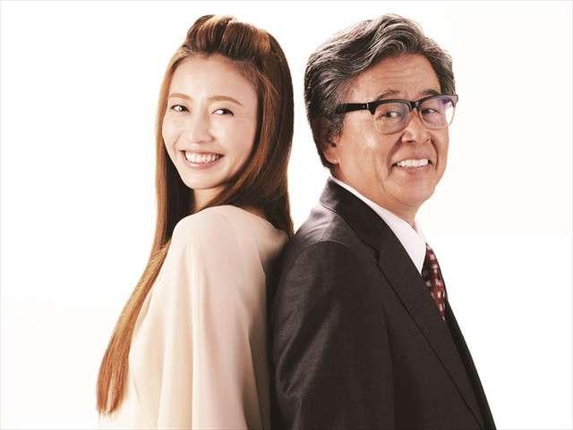 風間杜夫×片瀬那奈W主演の婚活映画「こいのわ」公開、監督は金子修介 - 映画ナタリー