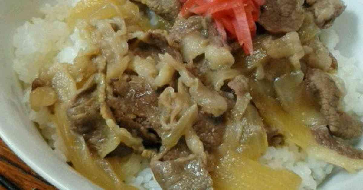 すき家好きの認めた牛丼 by 安*fam [クックパッド] 簡単おいしいみんなのレシピが258万品