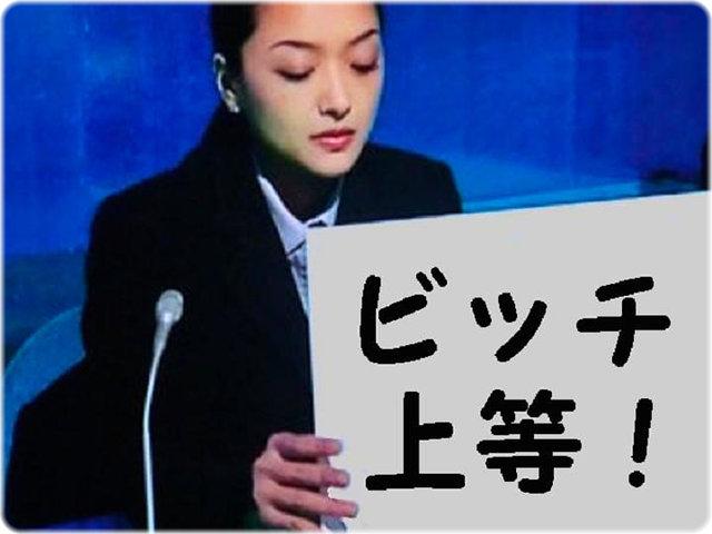 一青窈が第2子を妊娠、武部聡志氏60歳記念ライブで明らかに