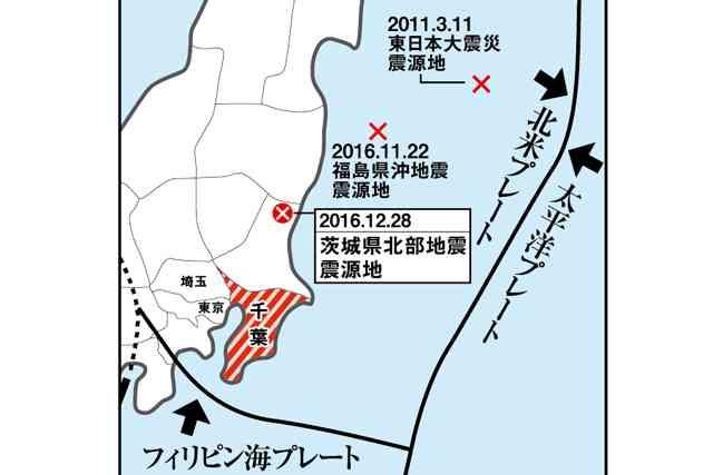 茨城沖地震を的中した教授が警告!「次は千葉県沖か首都圏直下が発生する」