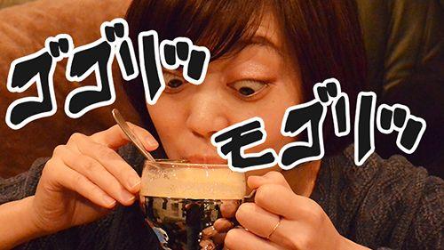 【飲むレアチーズケーキ!】名前がおかしいドリンク「ゴゴリッモゴリッ」がうますぎる - いまトピ