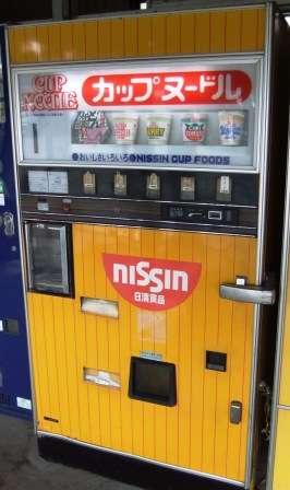 あったらいいなこんな自販機