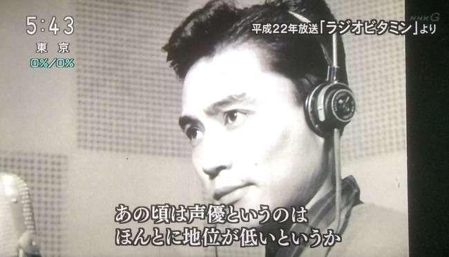 磯野波平の声優、永井一郎さんの年収164万円だった・・・これは酷い・・ - 億ったー
