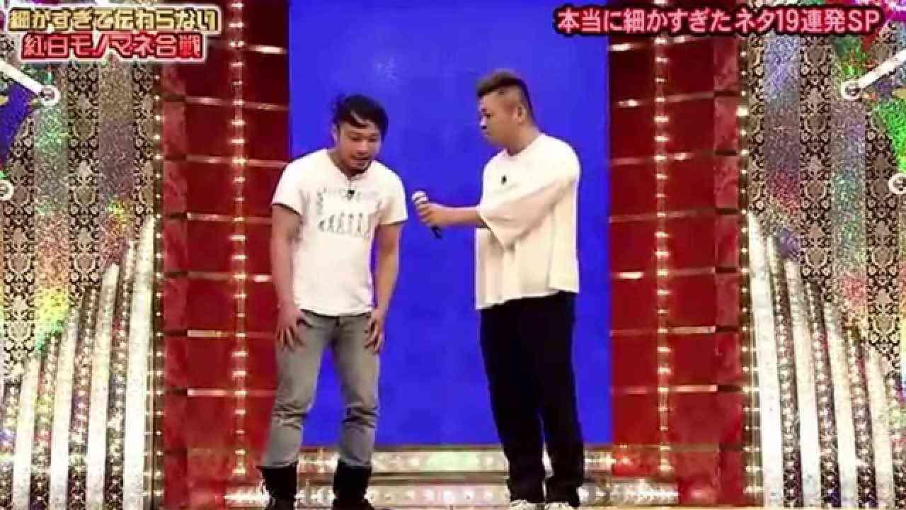 古賀シュウものまね 長嶋三奈&サ行が言えないキャプテン - YouTube