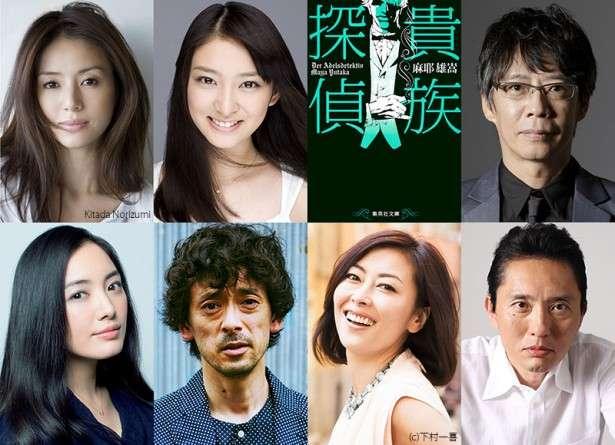 フジ背水の陣…嵐・相葉雅紀「月9ドラマ」の仰天制作費