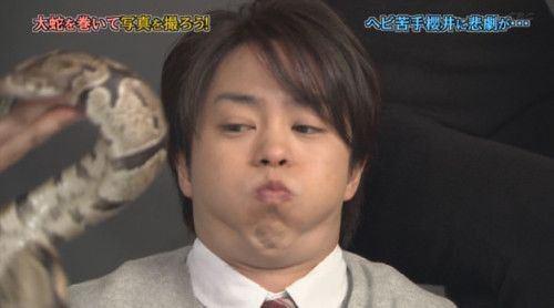 櫻井翔のミーハーぶりを同級生が暴露「今から今井翼くんと遊ぶ」