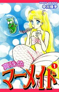 漫画雑誌「ぴょんぴょん」大好きだった人!