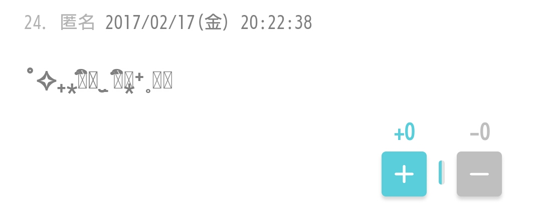 【顔文字編】ガールズトーーーク!(*´艸`)