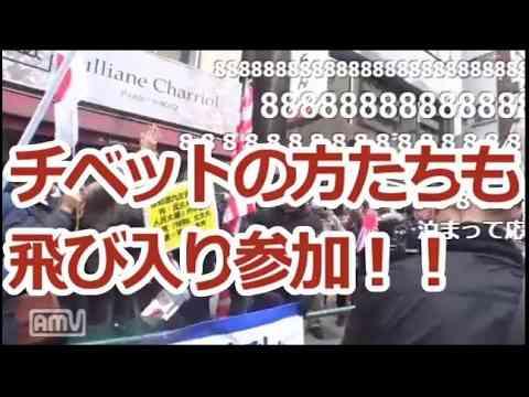 【アパホテル問題】中国人による日本でのデモを許すな!!【桜井誠】 - YouTube