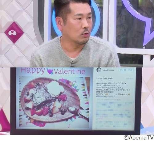 フジモン、ユッキーナの意味深発言にショック   Narinari.com
