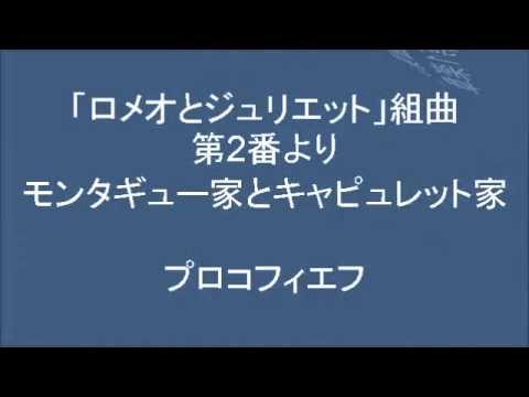 クラシック小事典 作曲家名ハ~ホ、ヴ (47曲メドレー) - YouTube