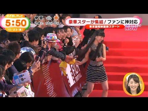 Perfume 映画祭 レッドカーペット かしゆか神対応? 舞台挨拶 「WE ARE Perfume WORLD TOUR 3rd DOCUMENT」 - YouTube
