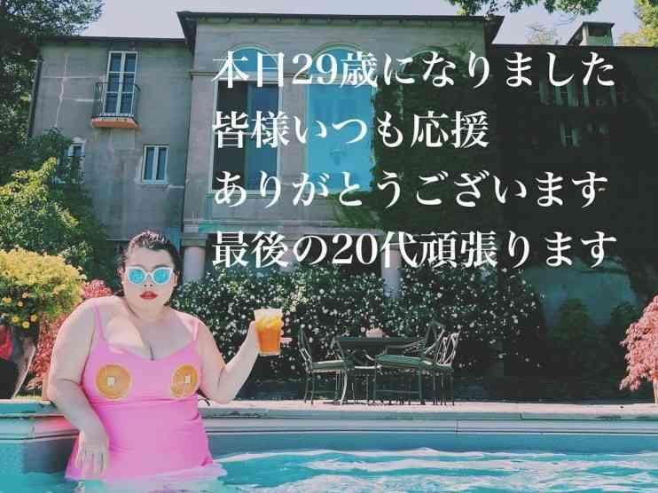 渡辺直美、ワシントン・ポストが大特集 デブキャラでも成功の「お手本」