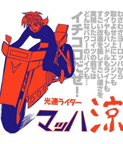 バイク描けますか?