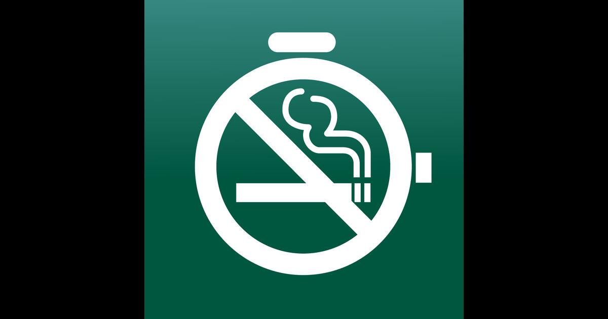 禁煙ウォッチ - 禁煙時間が一目でわかる!禁煙アプリの決定版! on the App Store