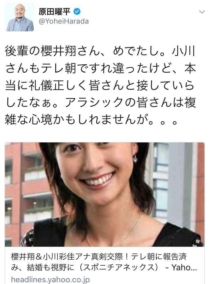 熱愛報道の櫻井翔「ZERO」出演 ファン「翔くん、疲れてる…」心配のツイート殺到