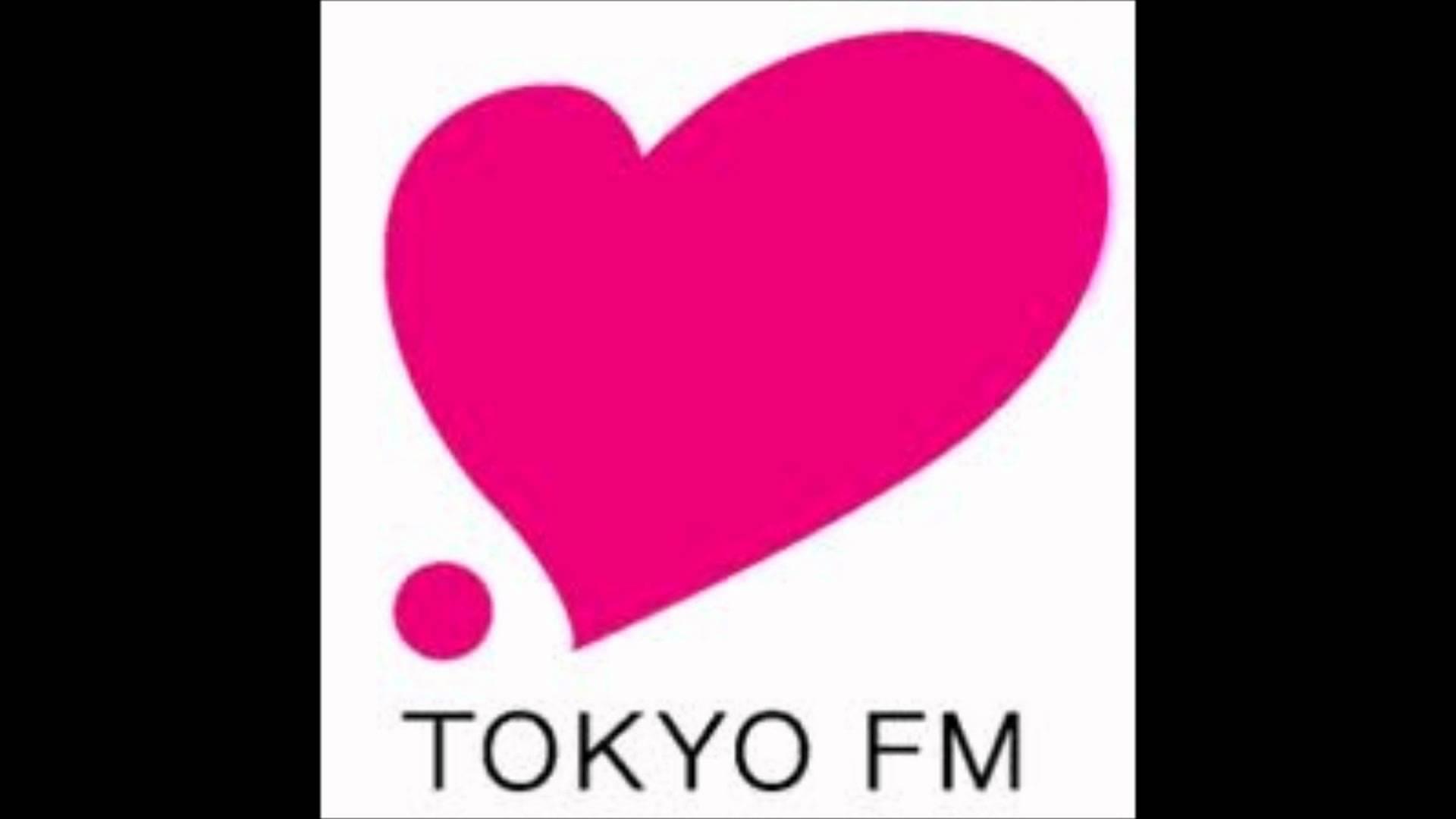 TOKYO FMについて語ろう