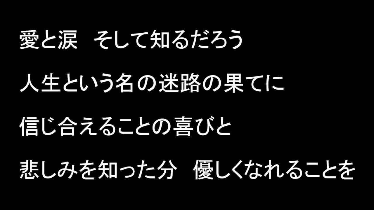【歌詞付】あなたへ│旅立ちに寄せるメッセージ~時の女神より~ - YouTube
