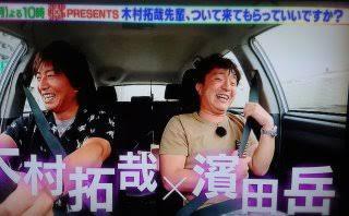 木村拓哉、「無限の住人」でド根性熱演…右膝じん帯損傷も撮影続行