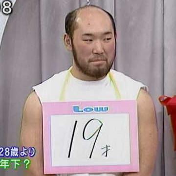 「何歳に見える?」にどう答えてますか?