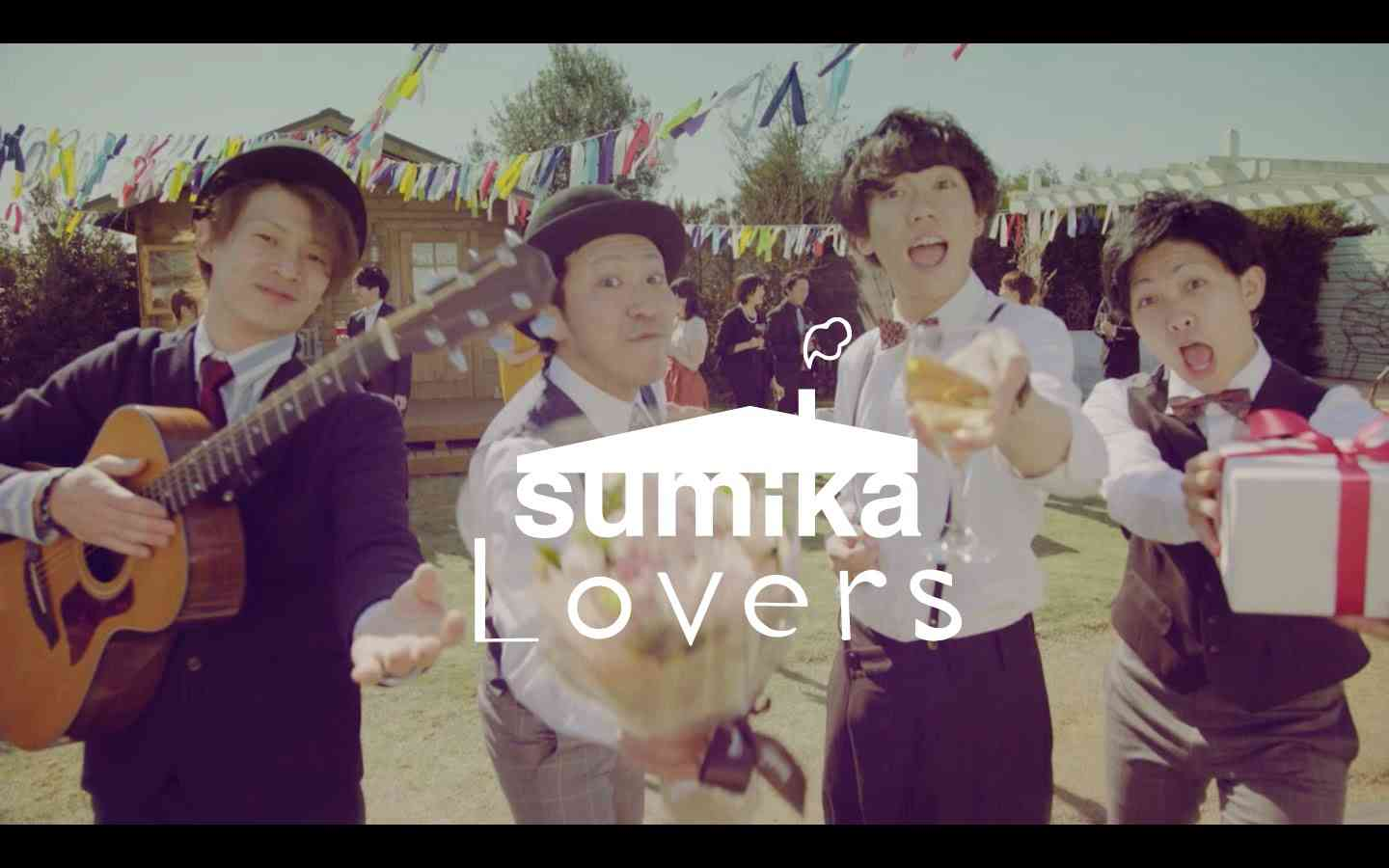 sumika / Lovers【Music Video】 - YouTube
