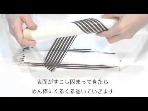 【cuoca】チョコレート細工 - スパイラル - - YouTube