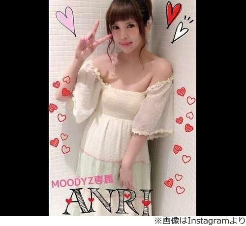 坂口杏里が胸中「私、AV女優になってよかった」 | Narinari.com