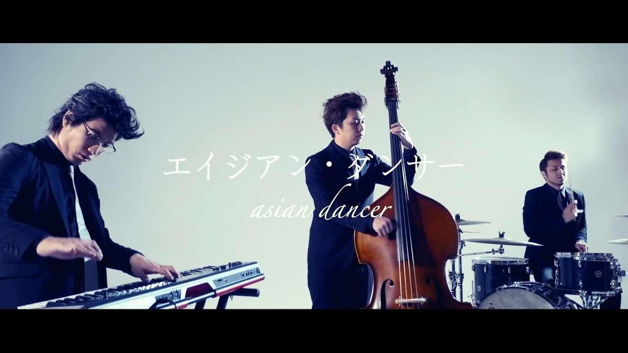 fox capture plan / エイジアン・ダンサー - YouTube
