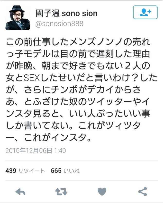 広瀬すず、成田凌について言及