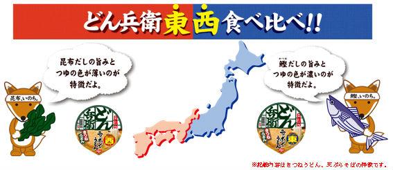 愛知県あるある言いたい