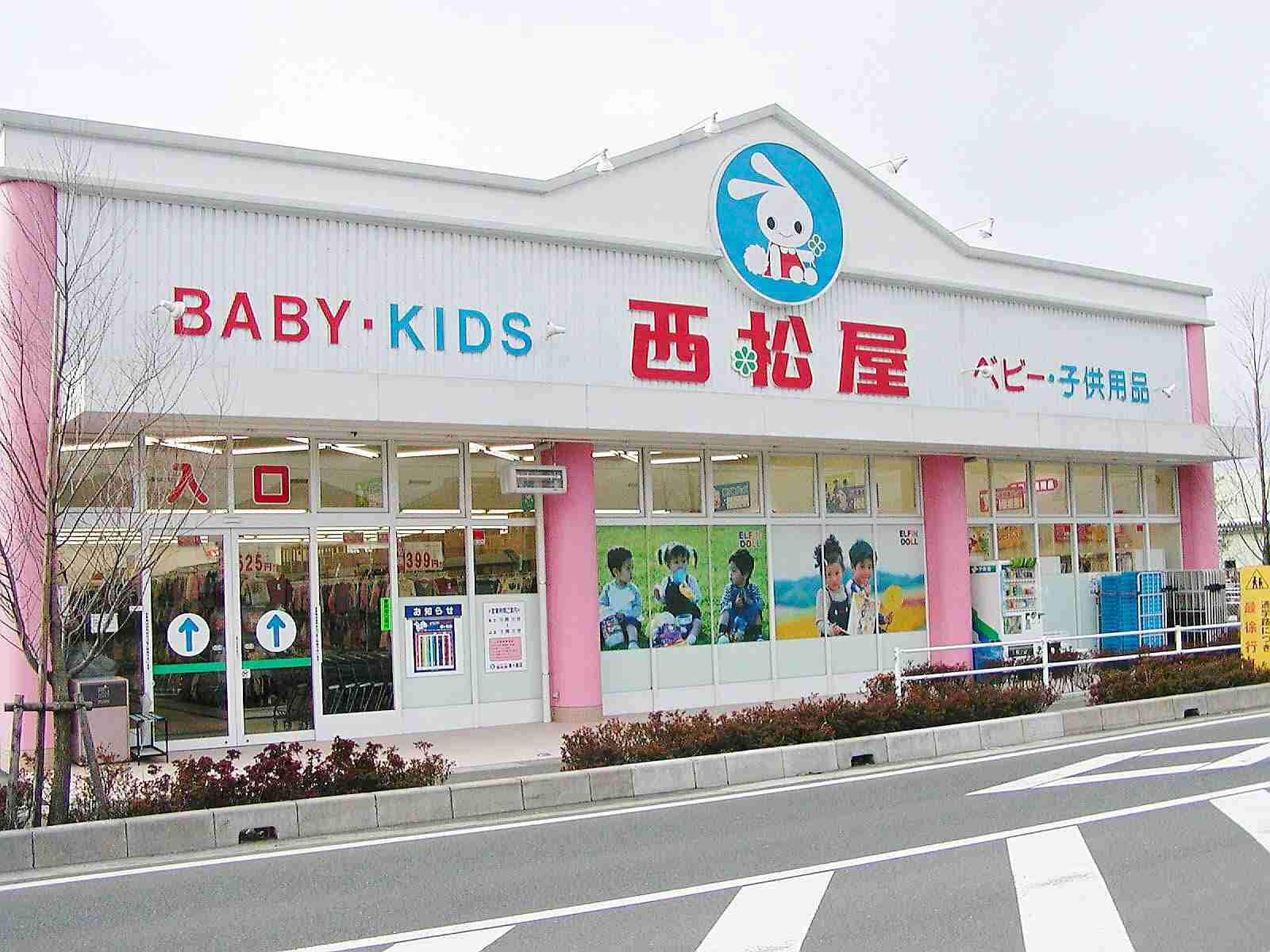 赤ちゃん用品どこで買ってますか?