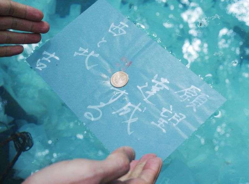 伝説の池であなたの恋が占える!縁結びの聖地、八重垣神社「鏡の池 縁占い」(島根) | 島根県 | トラベルjp<たびねす>