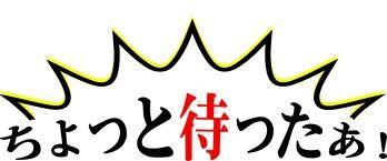 3月1日『キューピーマヨカフェ』東京と名古屋の2都市に期間限定オープン