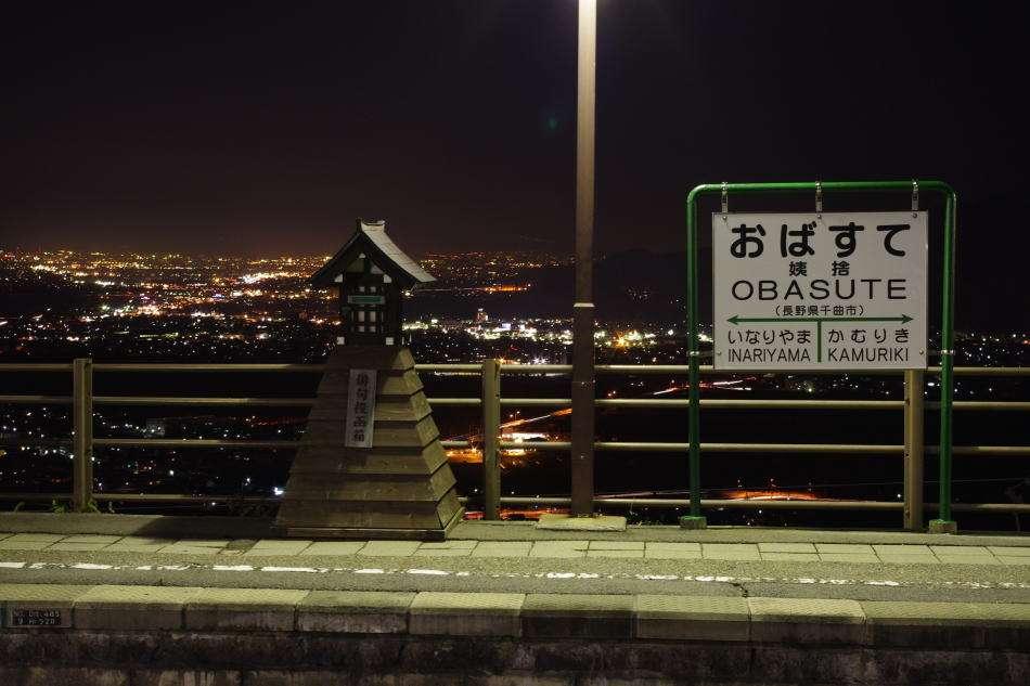 駅の画像を貼るトピ