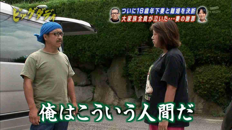 7度目の離婚をしていた「ビッグダディ」林下清志氏が新恋人とのラブラブ生活を告白