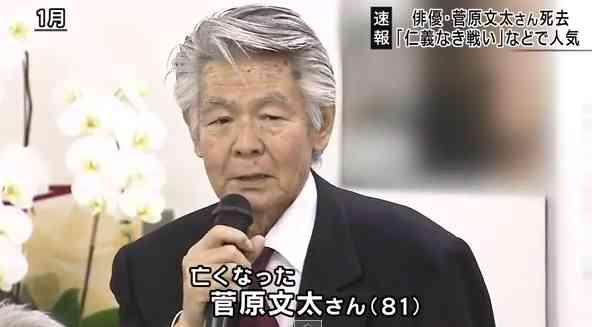 【悲報】菅原文太さんが肝がんで死去 高倉健さんに続いて昭和の大物俳優が・・・|情報速報ドットコム