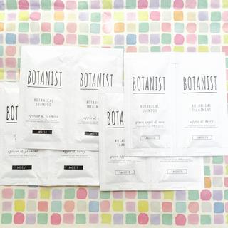 BOTANIST(ボタニスト)使ってる方、使用したことがある方