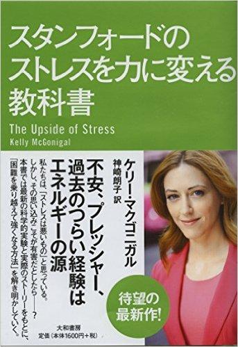 ストレス耐久性ゼロの方