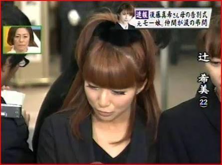 腰にリボン稲田朋美防衛相 強面のはずがガーリーな実態に違和感