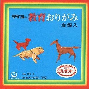 折り紙の「ダイヨ」倒産でネットから惜しむ声 「金と銀、大事にしていたのが懐かしい」 : 東京バーゲンマニア
