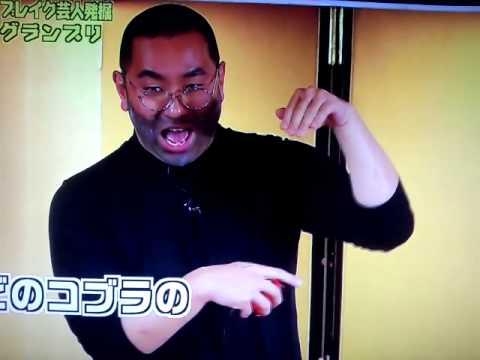 ガキ使 ネタ (RG) - YouTube